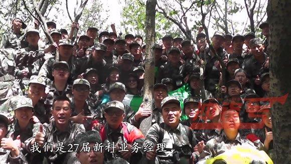 北京冲锋号特训营精彩视频