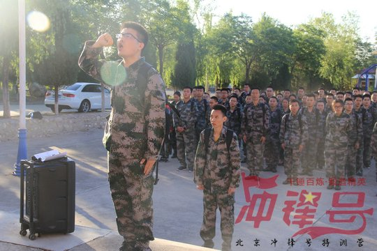 """北京企业军训:""""勇敢的心""""之初入军营"""