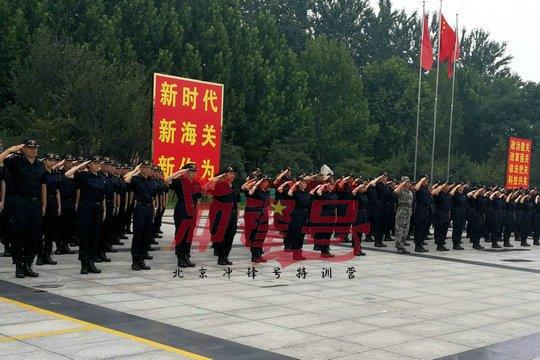<strong>中国海关</strong>