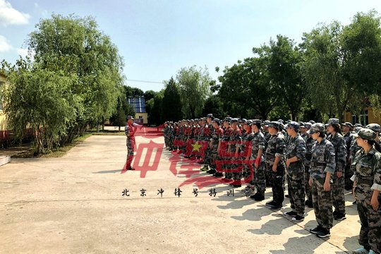 北京企业军训:拓展训练什么时候进行最合适