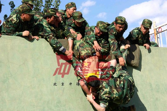北京军训基地:拓展训练起源及发